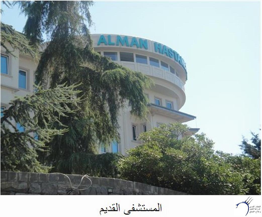 موضوعي زراعة الشعر 18-11-2011 _ستار www.hairarab.com0339