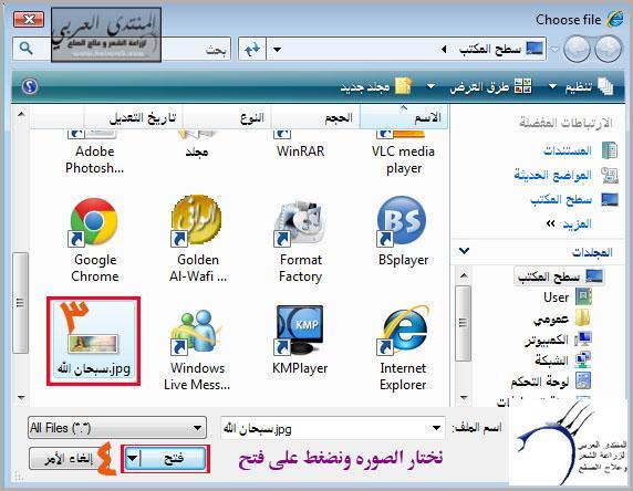 لتحميل الصور وتنزيلها بالموضوع www.hairarab.com0a44