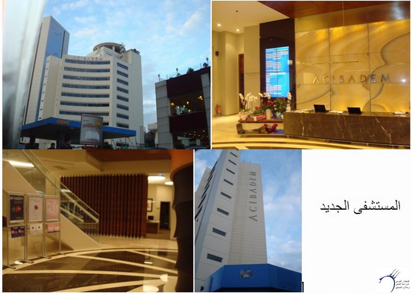 موضوعي زراعة الشعر 18-11-2011 _ستار www.hairarab.com19dd