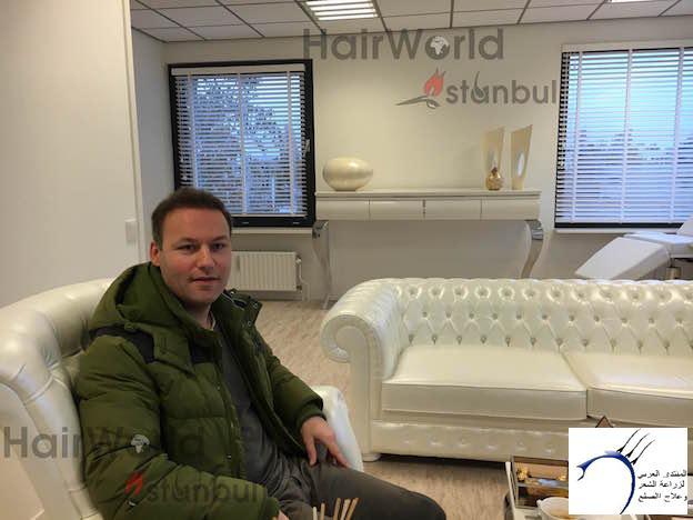 التجارب تركيا(مركز الهولندي) www.hairarab.com1b57
