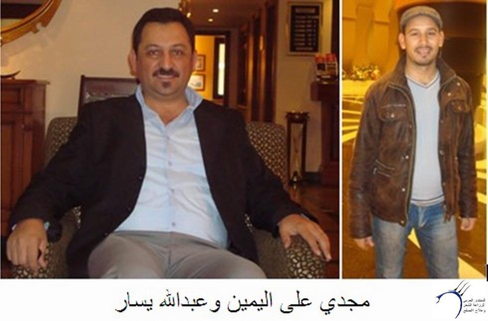 موضوعي زراعة الشعر 18-11-2011 _ستار www.hairarab.com299a