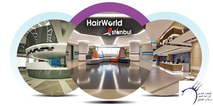 التجارب تركيا(مركز الهولندي) www.hairarab.com3921