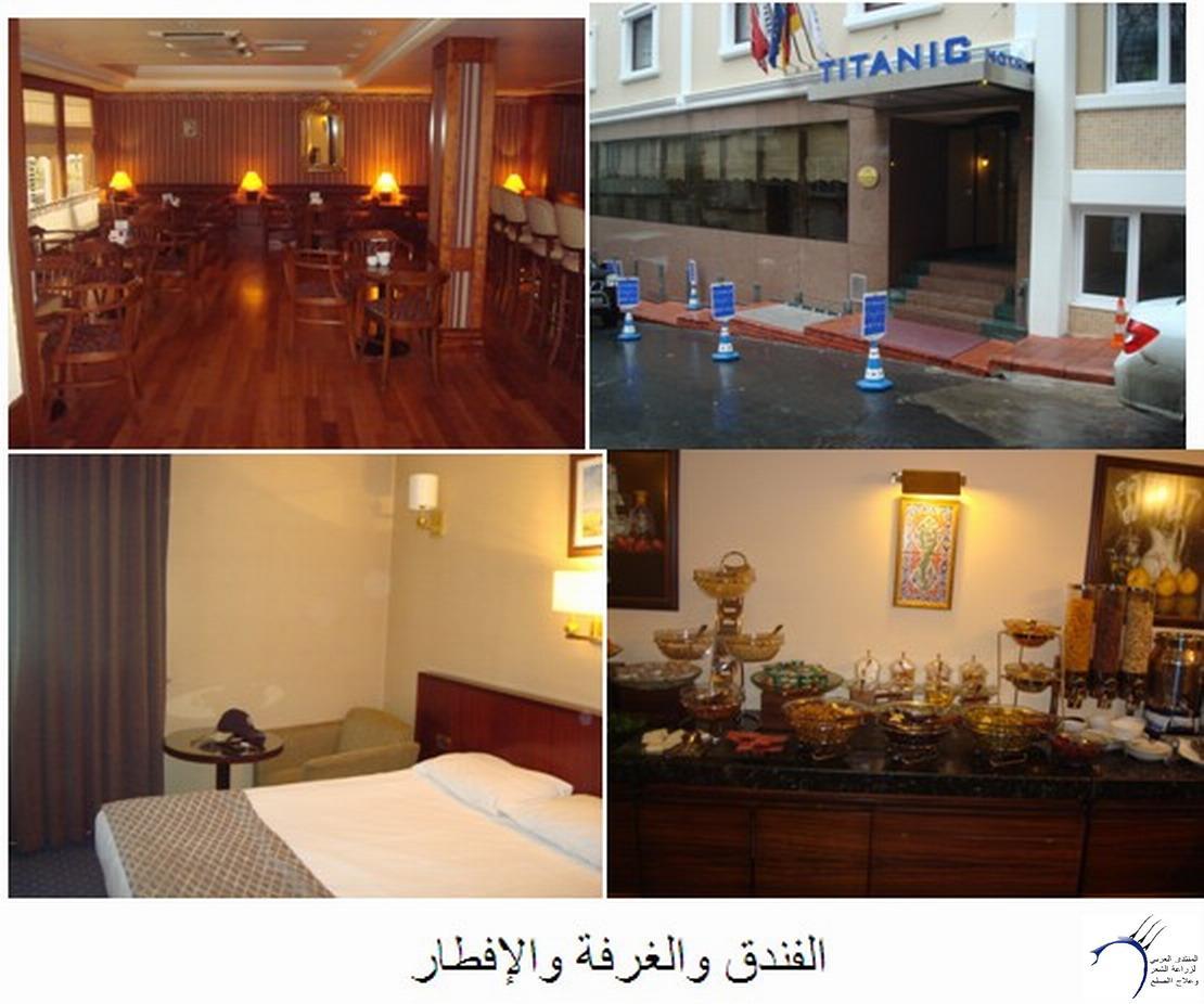 موضوعي زراعة الشعر 18-11-2011 _ستار www.hairarab.com6e89