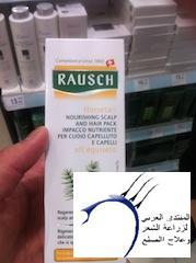 يعرف المنتج www.hairarab.com7d8b
