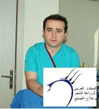 طريقتنا المعتمدة استخدام تقنية الدكتور www.hairarab.com957d