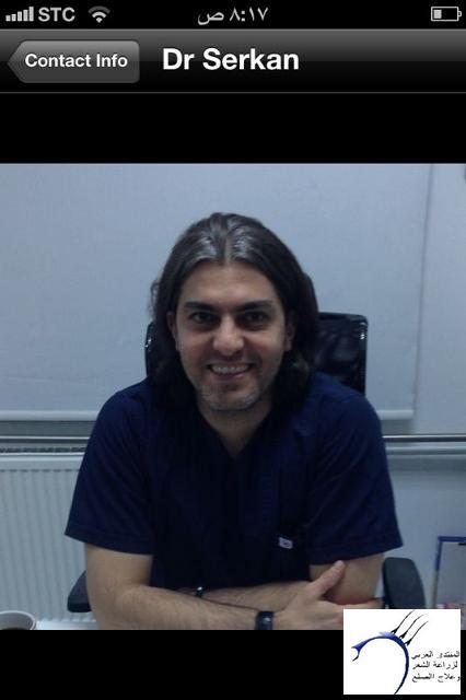تجريتي والدكتور سركان (للعضو محمد) www.hairarab.combc63