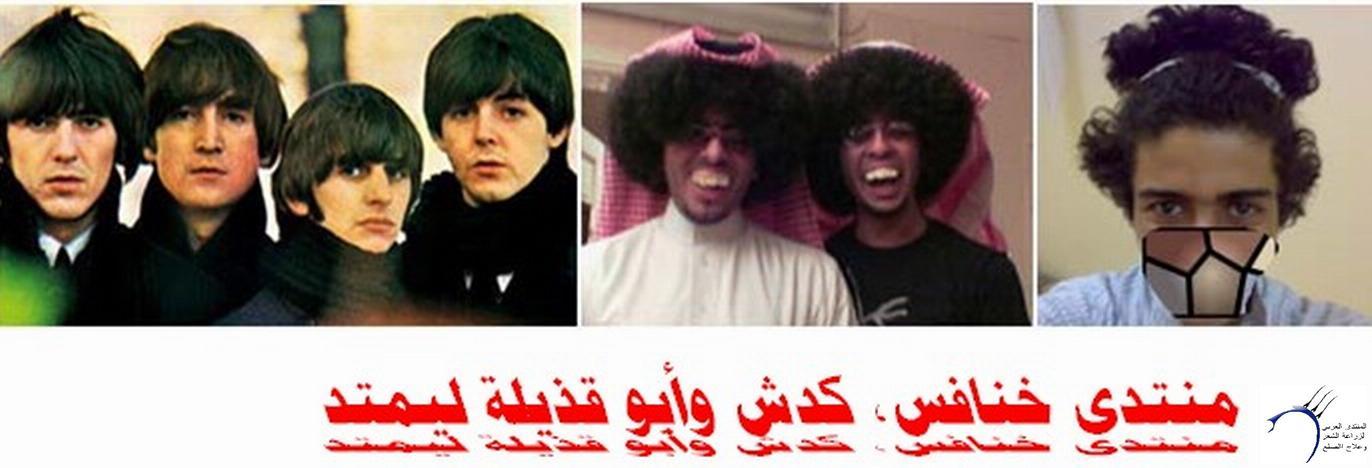موضوعي زراعة الشعر 18-11-2011 _ستار www.hairarab.comd058
