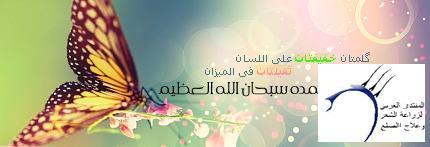 لتحميل الصور وتنزيلها بالموضوع www.hairarab.comd28b