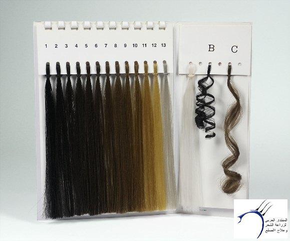 الصناعي www.hairarab.comf9c5