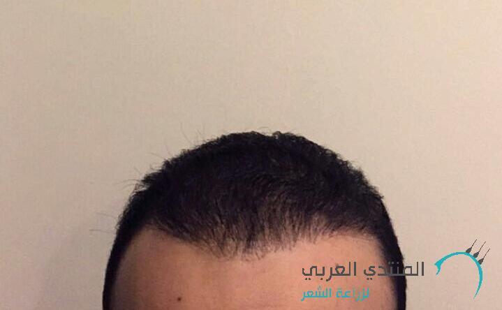 www.hairarab.com1464